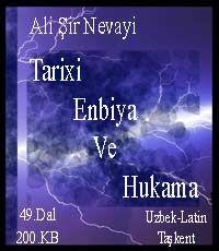 Tarixi Anbiyo Va Hukamo Alisher Navoiy