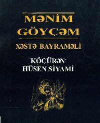 Menim Göycem