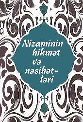 Nizaminin Hikmət Və Nəsihətləri S. Vəhdət