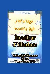 عینادکار فیل بالاسی - فاطمه میرحسن پور - INADKAR FILBALASI - Fatime Mir Hasanpur