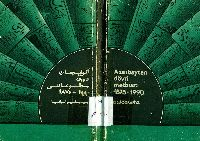 Azerbaycan Dövri Metbuati -1875-1990- Bibliyoqrafya- Taği Şahin - Baki-1993 -Latin-Ebced - 206s