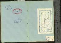 Mirza Elineqi Meraghi-Elyazma-Ebced-Maragha-1265-64s