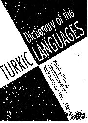 Dictionary Of The Turkic Languages -Ingilish-Azerbaycan-Qazaq-Kirkiz-Tatar-Turkiye-Türkmen-Uyqur-Uzbek- Kurtuluş öztopçu-Zhoumagalay abuov-Nasir kambarov-Youssef azemoun - 1999 - 184s
