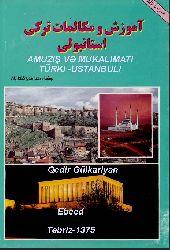 Amuziş Və Mukalimati Türki -Ustanbuli