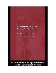 Modern Mongolian-A Course Book John Gaunt And L-Bayarmandakh