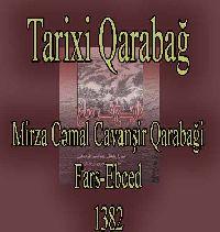 TARIXI QARABAĞ-Mirza Cemal Cavanşir Qarabaği-Fars-Ebced-1382
