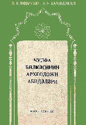 Culfa Bolgəsinin Arxeoloji Abidələri Ə.İ.Novruzov V.B Baxşəliyev