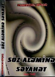 Söz Alemine Seyahat-Memmed Qipcaq -baki-2002