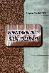 Poezyanin Dili, Dilin Poezyasi
