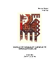 Damqa Ve Naxışların Genetik Ve Mifoloji Kodları-Bextiyar Tuncay-Yengi öge-Baki-2018-265s