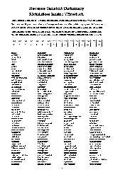 Reverse Sanskrit Dictionary-551s