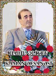 Habil Əliyev Kaman Əfsanəsi