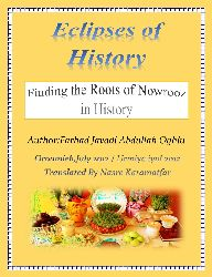 Finding the Roots of Nowrooz in History - Farhad Javadi