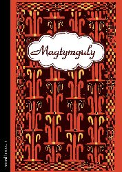 Maxtumqulu-Qoşqular Aşqabad Latin Türkmence 2013 63s