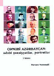 Cənubi Azərbaycan Portrətlər  I Hissə Pərvanə Məmmədli