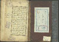 Emsal El Hikem-Elyazma-Ebced-Tebriz-1265-130s