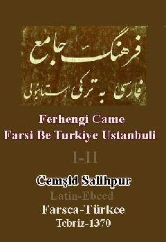 Ferhengi Came Farsi Be Türkiye Istanbuli-I-II-Farsca-Türkce Böyük Sözlük-Cemşid Salihpur-Farsca-Türkce-Latin-Ebced-Tebriz-1370