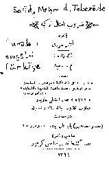 Zurubi Emsali Türkiye-Atalar Sözi-Seid-Mehmed Tekezade-Ebced-1894-388s