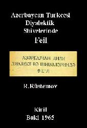 Azerbaycan Turkcesi Diyaloqtik-Shivelerinde Işlem (Feil)