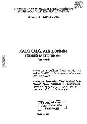 Xalq Çalqı Aletlerinin Tedrisi Metodikasi-2007-64s