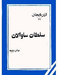 Sultan Savalan - Muğan -1368 – Ebced - 120s