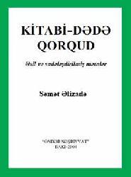 Kitabi Dede Qurqud esli Ve Sadeleşdirilmiş Metn - Semed elizade