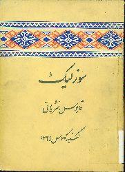 Günbet Türkmence Sözlük-Qazi Qünbet-Ebced-1364-352s