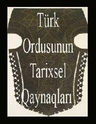 Türk Ordusunun Tarixsel Qaynaqları