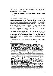 Ilxan Başgöz-Iletişim Bilim Ile Xalqbilimini Buluşduran Bir Bilim Insan- Serdar Öztürk-25s