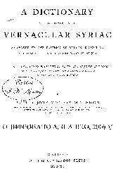 Dictionary of the Dialects  of  Vernacular Syriac-1895-359s