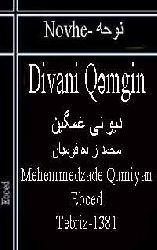 Divani Qemgin