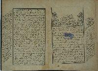 Destani Gulşah Ve Aşıq Qurbani Qissesi-El Yazma-41s
