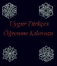 Uyqur Türkcesi Öğrenme Kılavuzu