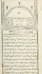 Kitabi Tercümani Türki-Erebi-Ibn Mehemmad Salih-Ahmed-Ebced-72s