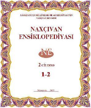 Naxçıvan Ensiklopediyasi 2 Cilddə - Vasif Talıbov