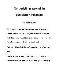 Qorqudşünaslıq Elminin Genişlenen Imkanları-Isa Hebibbeyli-50+Sözlü Formul Quramı ışığında Dede Qurqud Kitabına Baxış-R.Aslixan Aksoy Şeridan-12s+Dede Qorqud Kitabı Ve Alpamış Destanının Qaraqalpaq Varyantı-Sarıgül Bahadırova-8s+Dede Qorqudda Yanlış Yazılmış Birkaç Kelime Ve Oxunuş Şekilleri Üzerine