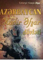 Azerbaycan-Nadir Afşar Devleti-Cahangir Hüseyn Afşar- Baki-2014-257s