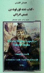 Kitabi Dedequrqudun Felsefi Idraki