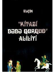 Kitabi Dədə Qorqud Aliliyi - Nazim İbrahimov