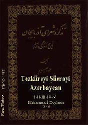 Tezküreyi Şüerayi Azerbaycan I-II-III-IV-V