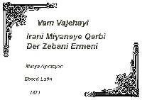 Vam Vajehayi Irani Miyaneye Qerbi Der Zebani Ermeni