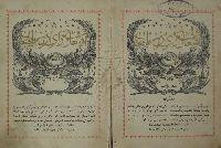 Eşari Şüerayi Azerbaycan-Adolf Berje-1867-Lipsiğ