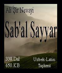 Sabal Sayyor Alisher Navoiy