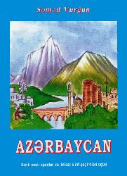 Azərbaycan Səməd Vurğun Kiçik Yaşlı Uşaqlar Üçün