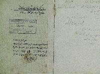 Meqteli Hüseyn-Lamea Celebi-Ebced-928-72s