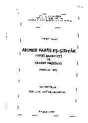 Ahmed Faris Eshshidyaq  Edebi Shahsiyeti Ve El-Cevaib Gazetesi-Yaqub Civelek-1997-504s