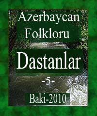 110-Dastanlar-Azerbaycan Folkloru Külliyyati -5-esli kerem-Baki-2010