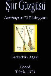 Şiir Güzgüsü-Azerbaycan El Edebiyati