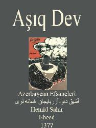 Aşıq Dev-Azerbaycan Efsaneleri