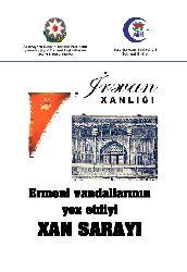 Irevan Xanlığı-Ermeni Vandallarının Yox Etdiyi Xansarayı-Nazim Mustafa-2016-48s
